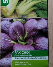 Suttons Pak Choi Seeds Crunchy Colour Mix